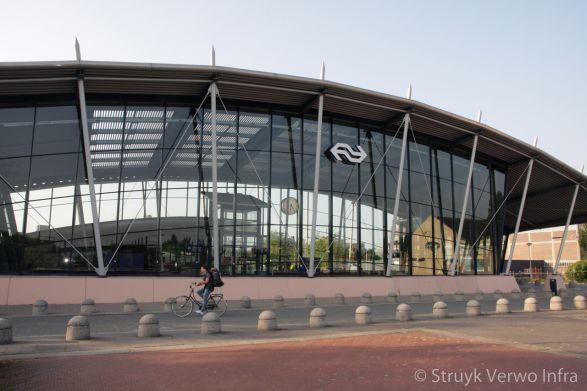 sierpoef Rovino|NS Station Best|anti parkeerpalen