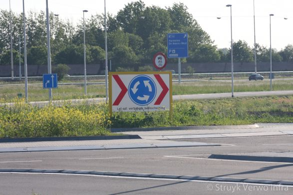 Turborotonde aansluiting A12